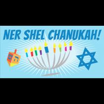 Chanukah Magnet